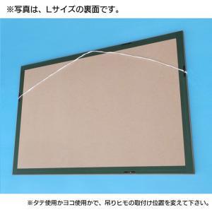 高級コルクボード(XL)/90cm×120cm  パネル  額縁  掲示板  案内板|6111185|08