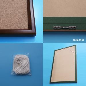 高級コルクボード(XL)/90cm×120cm  パネル  額縁  掲示板  案内板|6111185|09