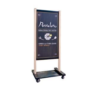 和風木目柄垂直サインスタンド看板(M) 立て看板  店舗用看板  両面看板 6111185