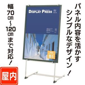 パネルスタンドL型(L)  パネルスタンド  パネル置き  額置き  ディスプレイ 6111185