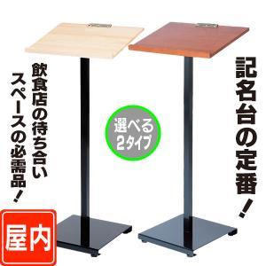 記名台(木板)  飲食業看板  サービス業看板|6111185