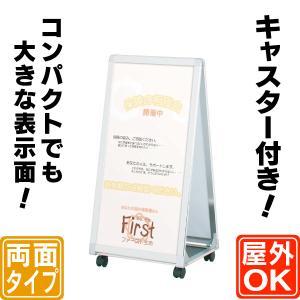 三角型両面スタンド看板(S)  立て看板  店舗用看板  両面看板  置き看板  送料無料 6111185