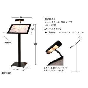 LEDライト付メニュースタンド