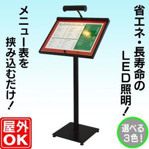 LEDライト付きメニュースタンド(挟み込み型)  メニュー置き  飲食店看板  サービス業看板|6111185