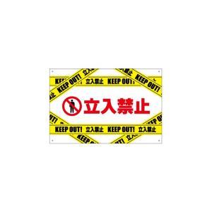 イラスト入り注意プレート(中)  立入り禁止看板  駐車禁止看板  防犯カメラ看板  犬のフン看板  注意喚起看板|6111185