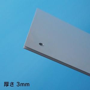 プレート看板(60cm×91cm)  店舗用看板  平板看板  平看板  オーダー看板  オリジナル看板|6111185|02