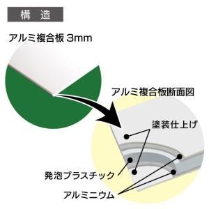 プレート看板(60cm×91cm)  店舗用看板  平板看板  平看板  オーダー看板  オリジナル看板|6111185|03