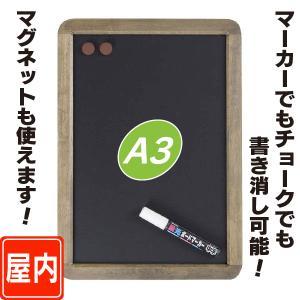 アンティーク調ブラックボード/A3サイズ  ブラックボード  パネル  額縁  掲示板  案内板|6111185
