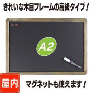 アンティーク調ブラックボード/A2サイズ  ブラックボード  パネル  額縁  掲示板  案内板|6111185