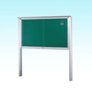 自立式引違い型アルミ掲示板(S)  送料無料|6111185