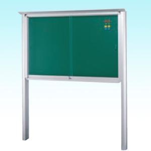 自立式引違い型アルミ掲示板(L)  送料無料|6111185