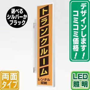 デザイン・貼り加工込み角型アルミ枠突き出し看板(XL)  袖看板  電飾看板  内照看板  照明入り看板  送料無料|6111185