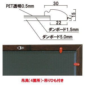 背板取り外し式額縁/B2サイズ  パネル  額縁  ポスターパネル  ポスターフレーム  ポスター入れ 6111185 03