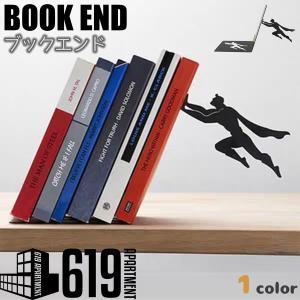 ブックエンド スーパーマン デザイン シルエット Bookend おもしろ文具 文房具 雑貨  本立て ブックスタンド 洋書 ディスプレイ インテリア 置物 オブジェ|619apartment
