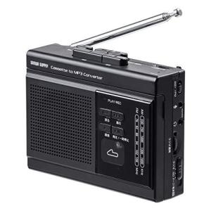 サンワダイレクト カセットテープ MP3変換プレーヤー ラジオ付 microSD保存 AC電源/乾電池 スピーカー機能 ACアダプタイヤホン付 40の商品画像|ナビ