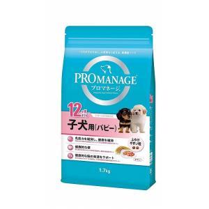 ◆商品名◆ プロマネージ  12ヶ月までの子犬用(パピー) チキン   ◆内容量◆ 1.7kg   ...
