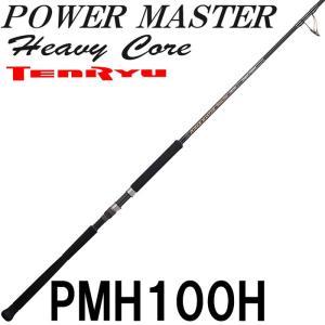 天龍(テンリュウ) パワーマスター ヘビーコア PMH100H|6977