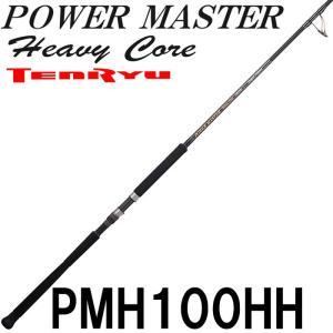 天龍(テンリュウ) パワーマスター ヘビーコア PMH100HH|6977