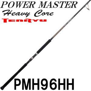 天龍(テンリュウ) パワーマスター ヘビーコア PMH96HH|6977