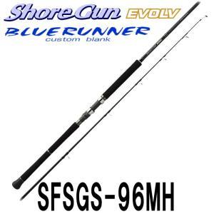 ショアジギング ロッド ショアガン エボルブ   パームス ロッド  アングラーズリパブリック SFSGS-96MH・BL スピニング 2ピース 6977