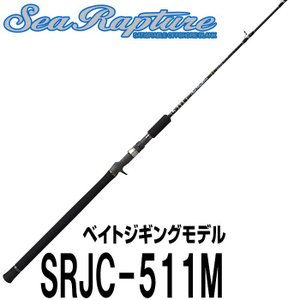 アングラーズリパブリック パームス シーラプチャー SRJC-511M ベイト 1ピース|6977