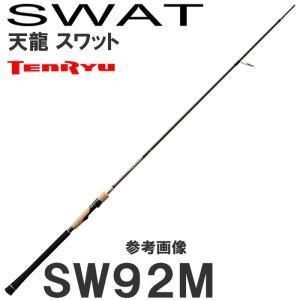 天龍 シーバスロッド スワット SW92M Overambitious (オーバーアンビシャス)  スピニング 6977