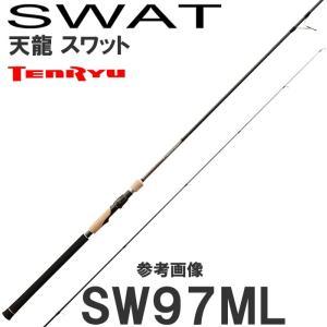 天龍 シーバスロッド スワット SW97ML スピニング 2ピース 6977