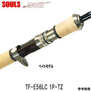 ソウルズ 渓流ロッド トラウトロッド サクラマスロッド エクスプローラー TF-E56LC-1P-TZ ベイト 2018年モデル|6977