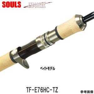 ソウルズ 渓流ロッド トラウトロッド サクラマスロッド エクスプローラー TF-E76HC-TZ ベイト 2018年モデル|6977