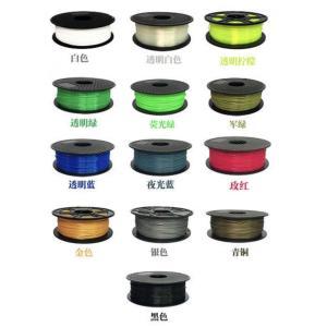 カラー 3D プリンター プリンタ 材料 プリント インク ペン サプライ フィラメント プリンタ 印刷機 印刷 インク インクペン フィギュア|69rock