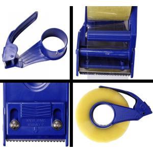 テープカッター ブルー 文具 文房具 セロハンテープ テープ カッター 青 ブルー ポイント消化 セロテープ|69rock
