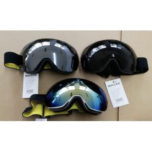 スノボ スキー ケース付き ゴーグル ウィンタースポーツ 冬 シーズン メガネ サングラス スノーボード スノボー|69rock