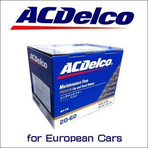 ACデルコ バッテリー/20-60/新品番LN2/フォルクスワーゲン/アウディ/ゴルフ/ポロ/ニュービートル|6degrees
