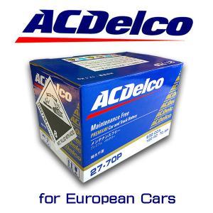 ACデルコ バッテリー/27-70P/新品番LBN3/フォード/マスタング/アルファロメオ/BMW|6degrees