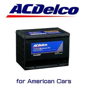 ACデルコ バッテリー/78-6MF/アメ車/シボレー/アストロ/タホ/サバーバン/エスカレード|6degrees