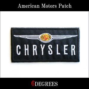 アメリカンモーターズパッチ/CHRYSLER01/クライスラー|6degrees