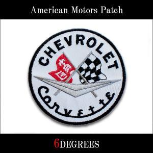 アメリカンモーターズパッチ/Corvette02/コルベット|6degrees