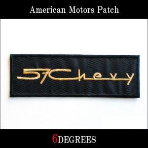 アメリカンモーターズパッチ/57Chevy/シェビー|6degrees