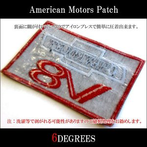 アメリカンモーターズパッチ/MUSTANG/マスタング|6degrees|02