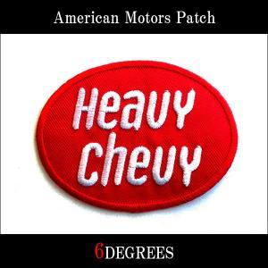 アメリカンモーターズパッチ/Heavy Chevy/シェビー|6degrees