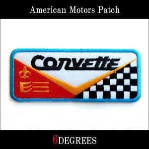アメリカンモーターズパッチ/Corvette03/コルベット|6degrees