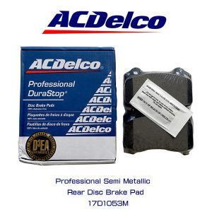 AC Delco ブレーキパッド 17D1053M/シボレー/カマロ/コルベット/ダッジ/クライスラー|6degrees