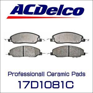 AC Delco ブレーキパッド 17D1081C フロント フォード マスタング|6degrees