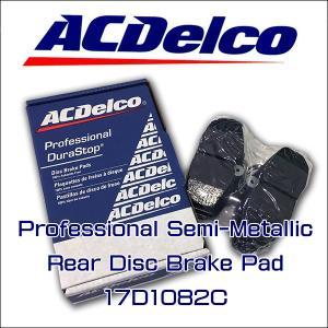 AC Delco ブレーキパッド 17D1082C リア フォード マスタング|6degrees