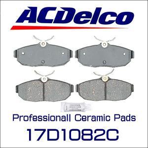 AC Delco ブレーキパッド 17D1082C リア フォード マスタング|6degrees|02