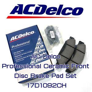AC Delco ブレーキパッド 17D1092CH フロント エスカレード タホ サバーバン アメ車|6degrees