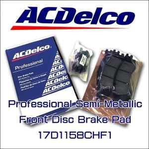 AC Delco ブレーキパッド 17D1158CHF1 フロント フォード エクスプローラー スポーツトラック アメ車|6degrees