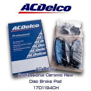 AC Delco ブレーキパッド 17D1194CH エスカレード タホ サバーバン アバランチ ユーコン (リア) 6degrees