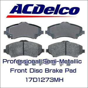 AC Delco ブレーキパッド 17D1273MH フロント JEEP WRANGLER V6 3.6L JK ラングラー|6degrees
