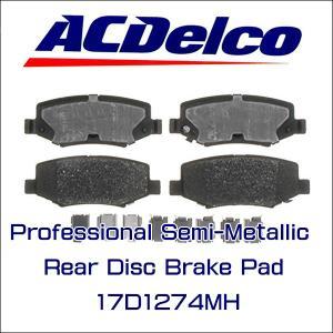AC Delco ブレーキパッド 17D1274MH リア JEEP WRANGLER V6 3.6L JK ラングラー|6degrees